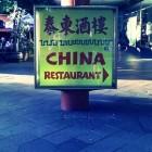 China Restaurant (Foto: aw)